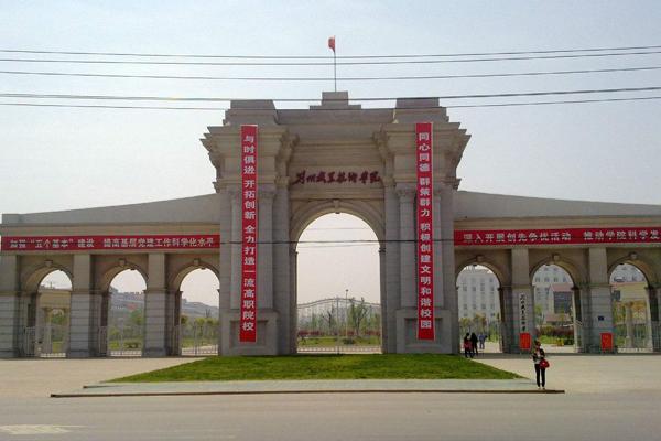 荆州职业技术学院纯数字音频扩声广播系统