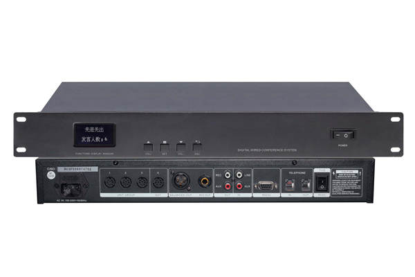 QI-1022 有线讨论型会议控制系统主机
